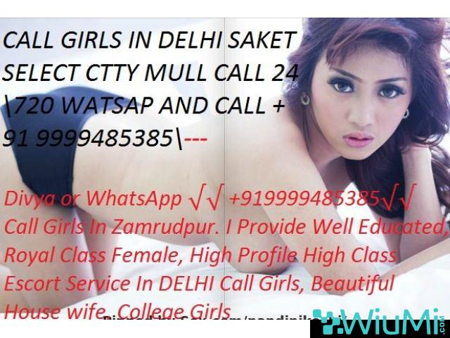 short 2000 night 8000 call girls in delhi call 9999485385 - 3/5