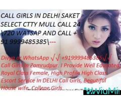 short 2000 night 8000 call girls in delhi call 9999485385 - Image 3/5