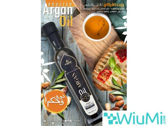 Best Moroccan culinary Argan Oil Production Zinglob Company - 1/2