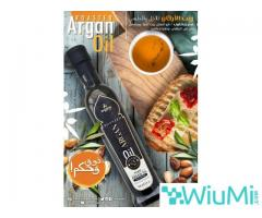 Best Moroccan culinary Argan Oil Production Zinglob Company - Image 1/2