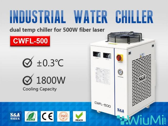 S&A water chiller machine CWFL-500 for cooling 500W fiber laser cutting machine - 1/2