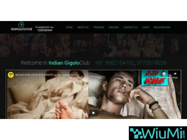Gigolo Club in Nagpur - 1/1